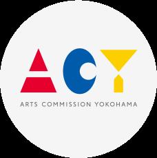 写真:アーツコミッション ・ヨコハマ (ACY)