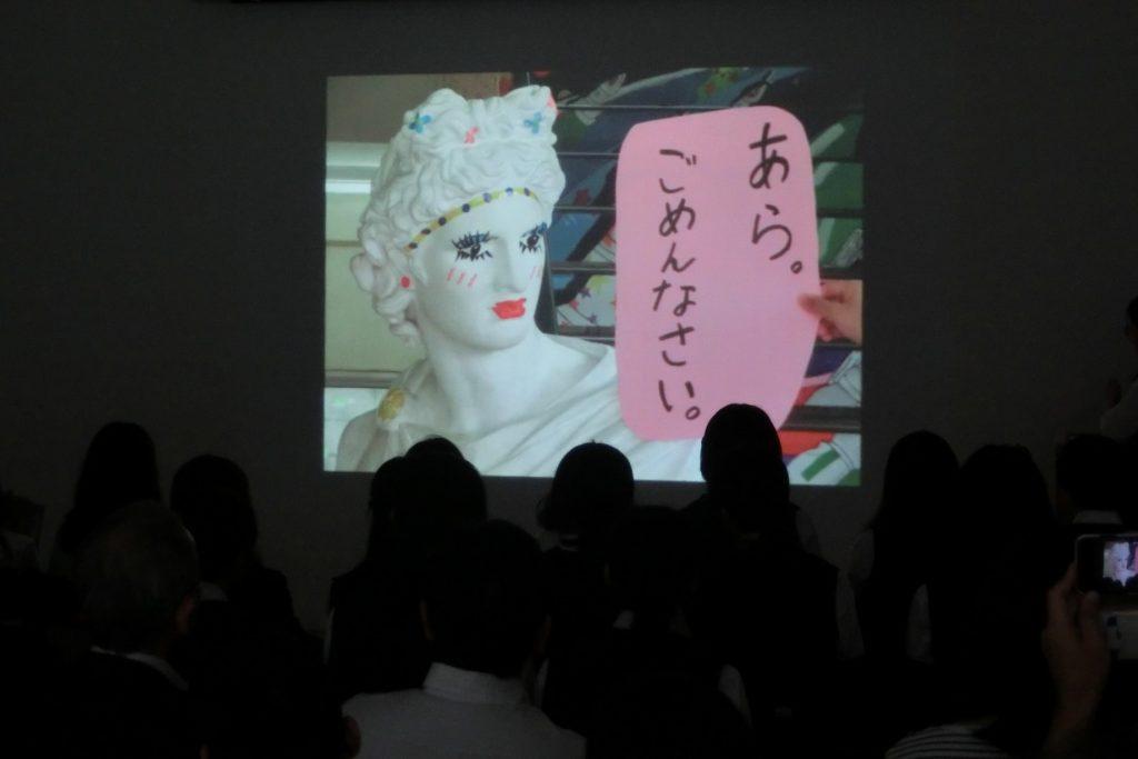 サムネイル画像:横浜市立中学校アニメーション<br/>フェスティバル2018